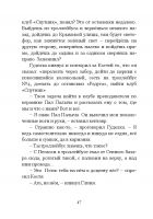 Document-page-048