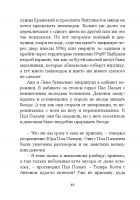 Document-page-050