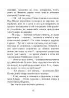 Document-page-053