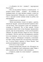 Document-page-056