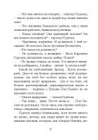 Document-page-058