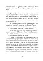 Document-page-060