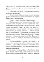 Document-page-062