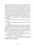 Document-page-064