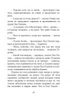Document-page-065