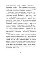 Document-page-068