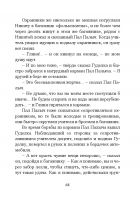 Document-page-069
