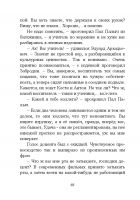 Document-page-070