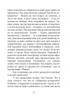Document-page-073