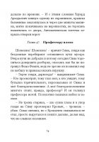 Document-page-075