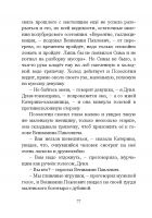 Document-page-078