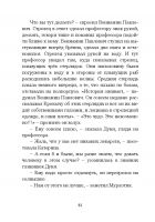 Document-page-082