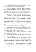 Document-page-083