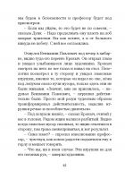 Document-page-084