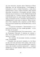 Document-page-086