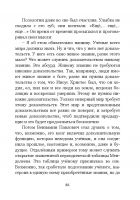 Document-page-087