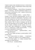 Document-page-092