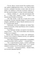 Document-page-095