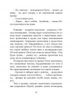 Document-page-096