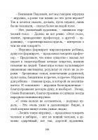 Document-page-101
