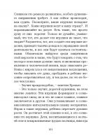 Document-page-102