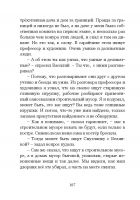 Document-page-108