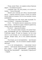 Document-page-109