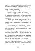 Document-page-112