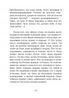 Document-page-116