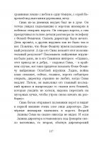 Document-page-118
