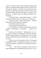 Document-page-120