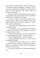 Document-page-122