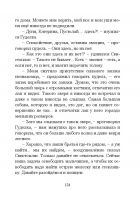 Document-page-125