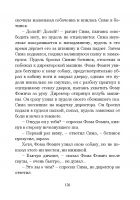 Document-page-127