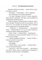 Document-page-128
