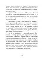 Document-page-134