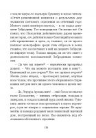 Document-page-137