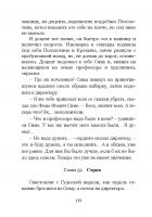 Document-page-140