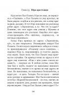 Document-page-147