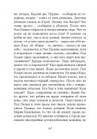 Document-page-148