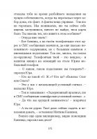 Document-page-152
