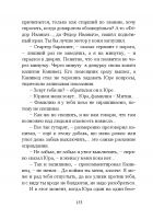 Document-page-154
