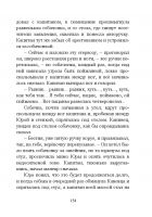 Document-page-155