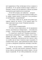 Document-page-156