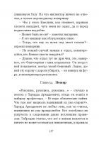 Document-page-158