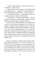 Document-page-165