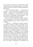 Document-page-167