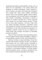 Document-page-168