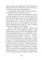 Document-page-170