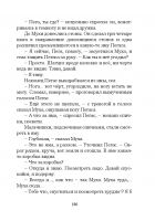 Document-page-181